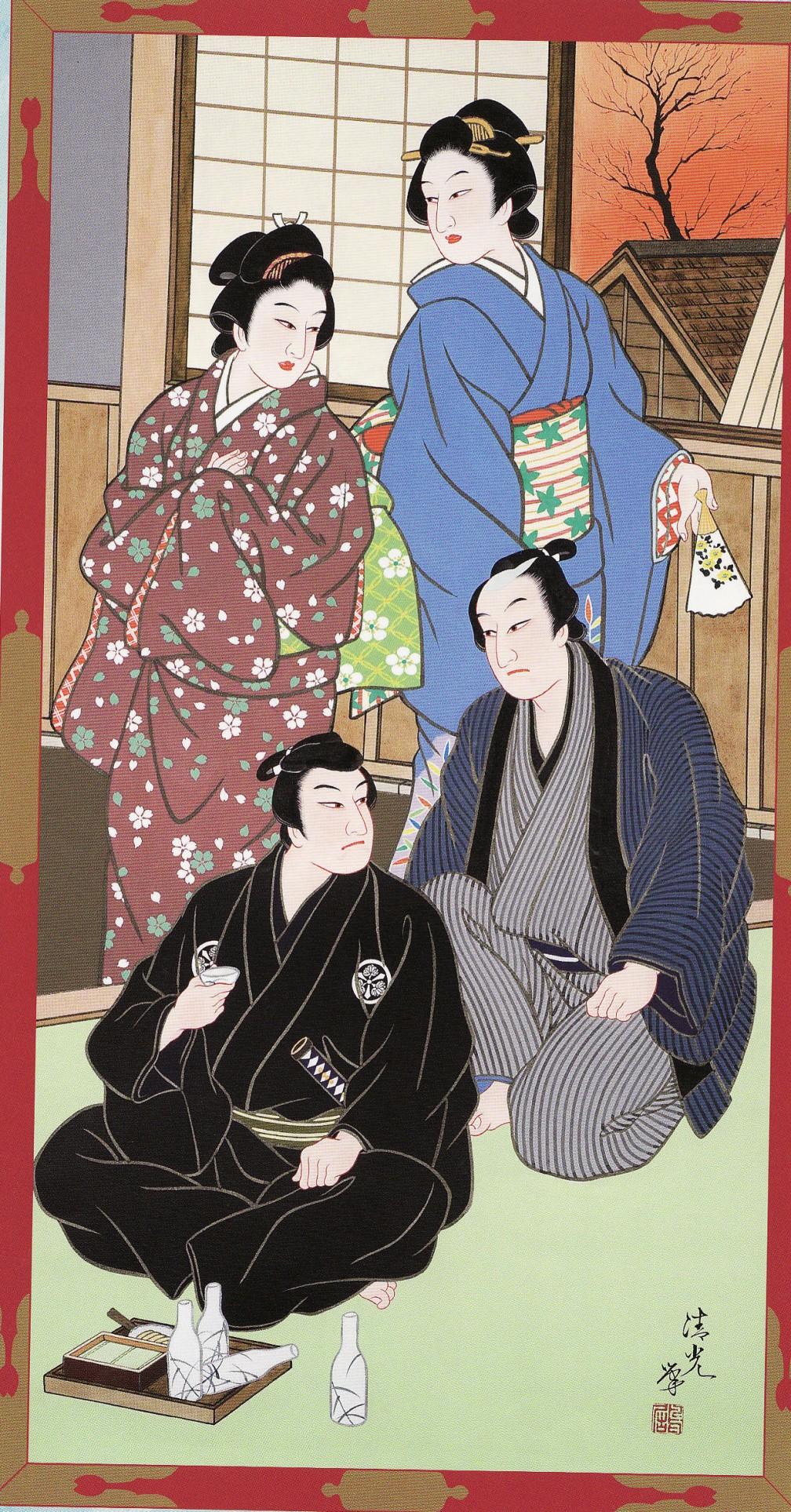 Okinawa Swallow with Gold Leaf Washi Tape Kimono