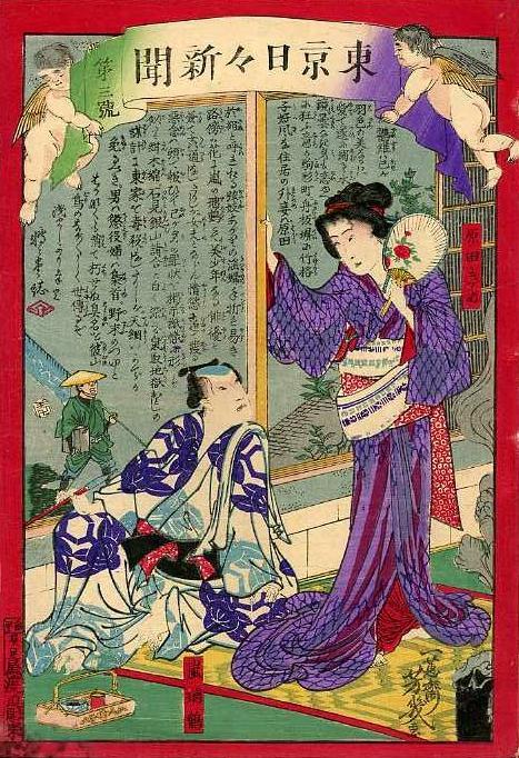 Kabuki | terikaormandi